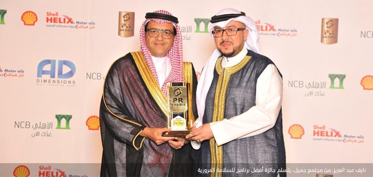 عبد اللطيف جميل تفوز بأربع جوائز عالمية