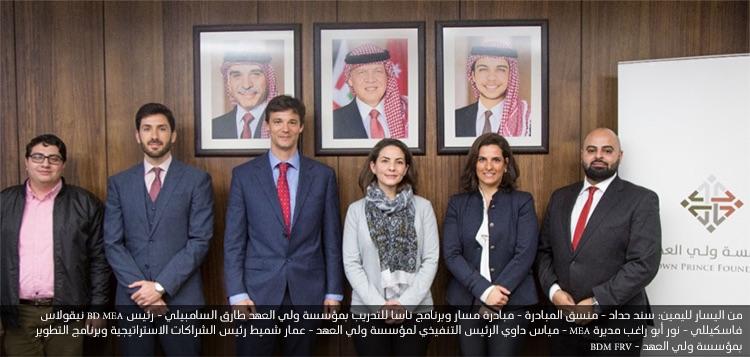 شركة Fotowatio Renewable Ventures (شركة فوتواتيو للمشاريع المتجددة (FRV)) تدعم أول قمر صناعي أردني مصغر