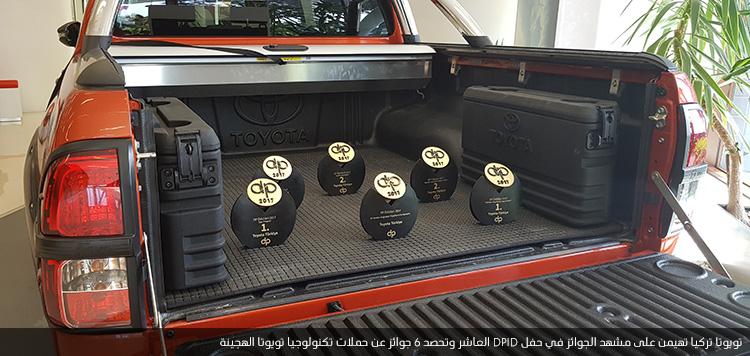 تكريم جديد للقائمين على التسويق وخدمة العملاء في عبد اللطيف جميل!