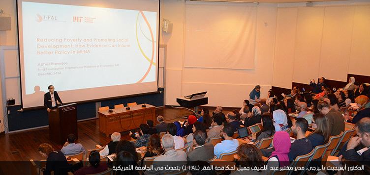 إلقاء الضوء على جهود J-PAL في القاهرة