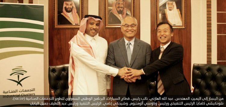 استثمار ياباني-سعودي كبير للارتقاء بقطاع تصنيع السيارات في السعودية وتنمية الصادرات