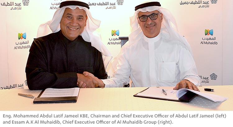 Mohammed Abdul Latif Jameel and Essam Al Muhaidib