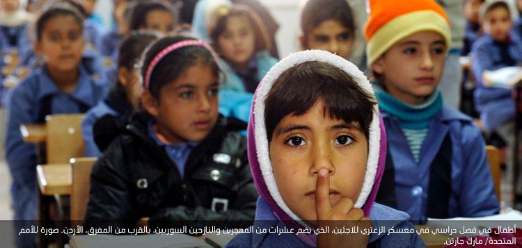 فقدان التعليم: يتعاون معمل عبد اللطيف جميل العالمي للتعليم (J-WEL) ومنظمة أنقذوا الأطفال (Save the Children) غير الربحية لتصدي لمشكلة تعليم اللاجئين في الشرق الأوسط