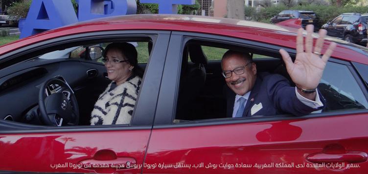 us-ambassador-to-morocco-ar-web