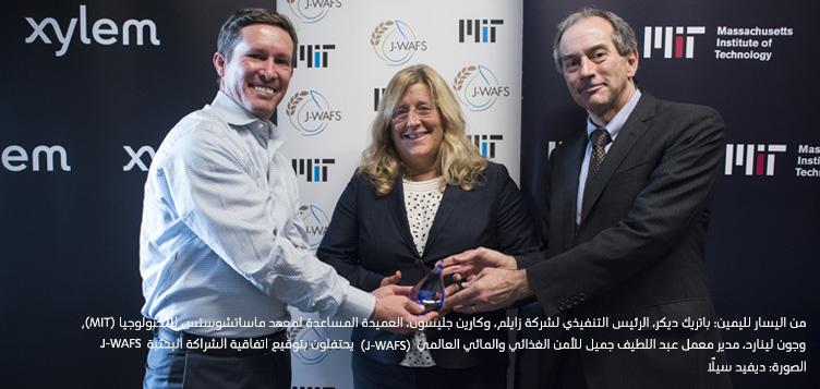معمل عبد اللطيف جميل للأمن الغذائي والمالي العالمي (J-WAFS) يوقع أول اتفاقية شراكة بحثية مع شركة