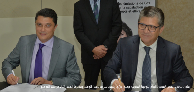 تويوتا المغرب  تستعرض استخدام السيارات الهجينة في مؤتمر الأمم المتحدة لتغير المناخ