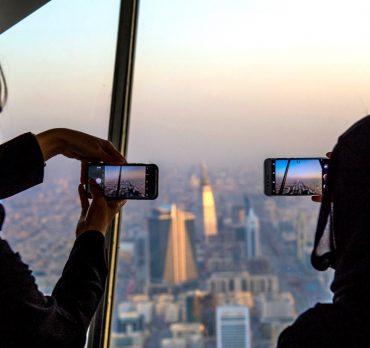 View from Kingdom Tower, Riyadh