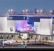Jameel Arts Centre at night, Dubai