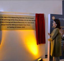 FRV inaugurates two 50MW solar PV plants in Jordan