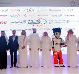 موتورز توقع عقدا لمدة 3 سنوات لرياضة السيارات في السعودية