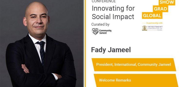 """مؤتمرمعرض الخريجين العالمي""""الابتكار من أجل الأثر الاجتماعي"""" يجمع الأكاديميين والمنظمات غير الحكومية لمعالجة أكثر المشاكل إلحاحاً في العالم"""