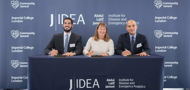Hassan Jameel, President Saudi Arabia Community Jameel, Prof. Alice Gast, President of Imperial Collage, and myself, <a href=