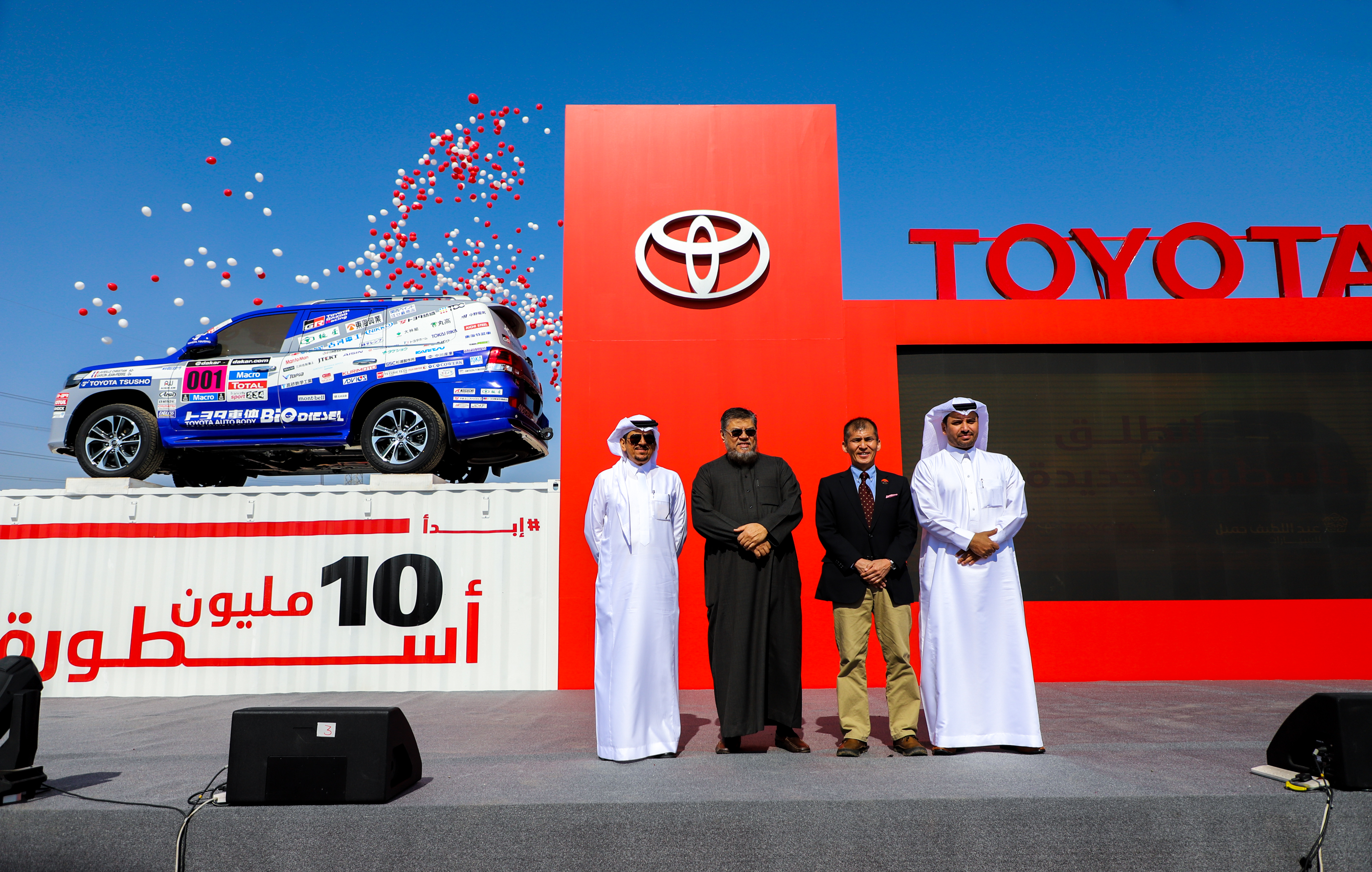 Celebratory Events to mark global sales of the Toyota Land Cruiser