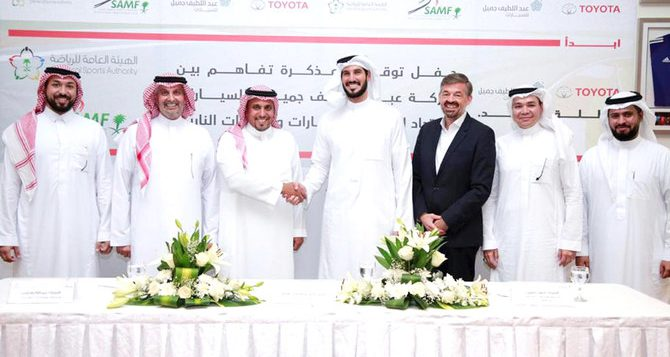 ALJ supports Saudi motorsports