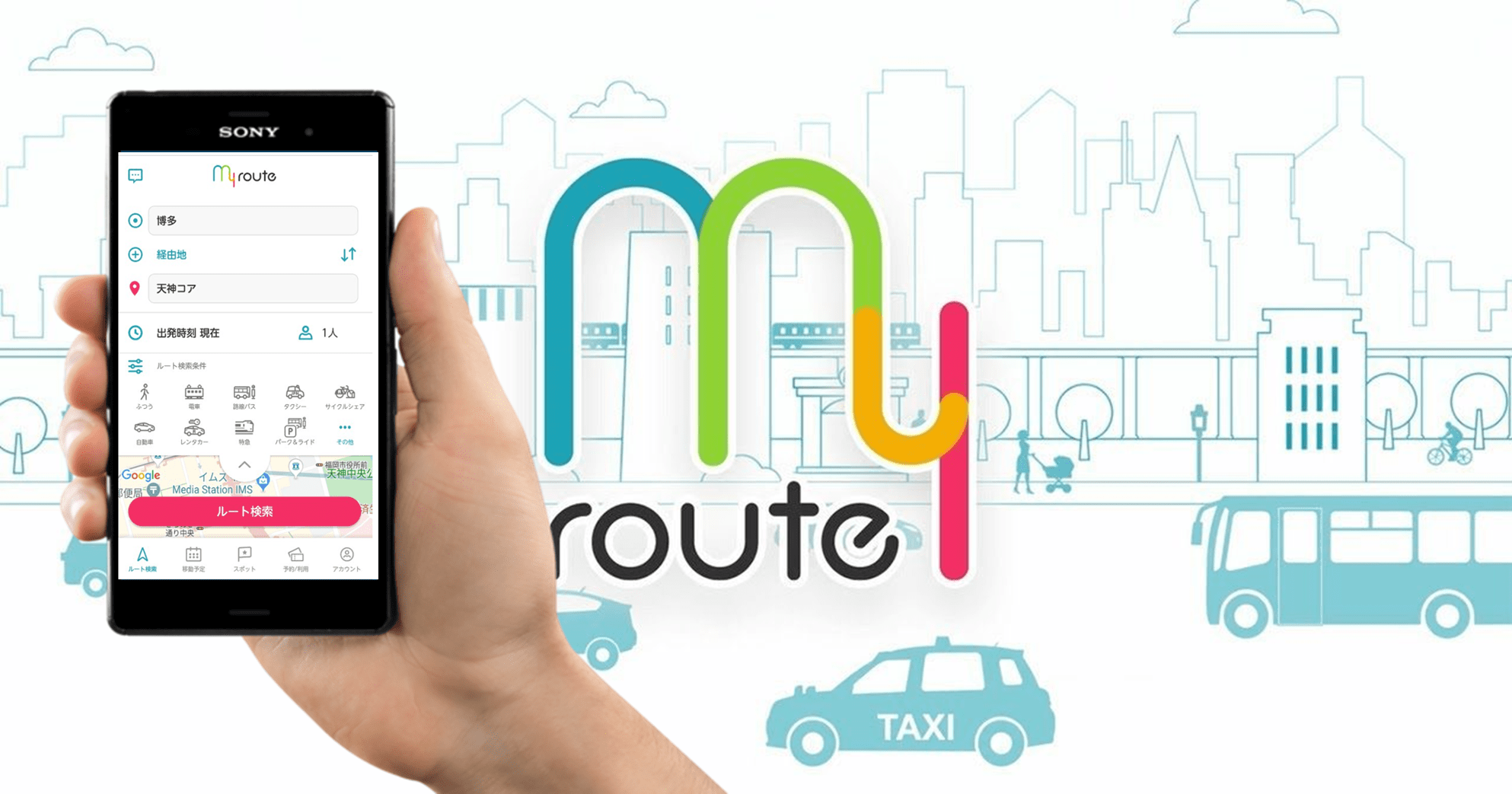 Mobility as a Service System Route