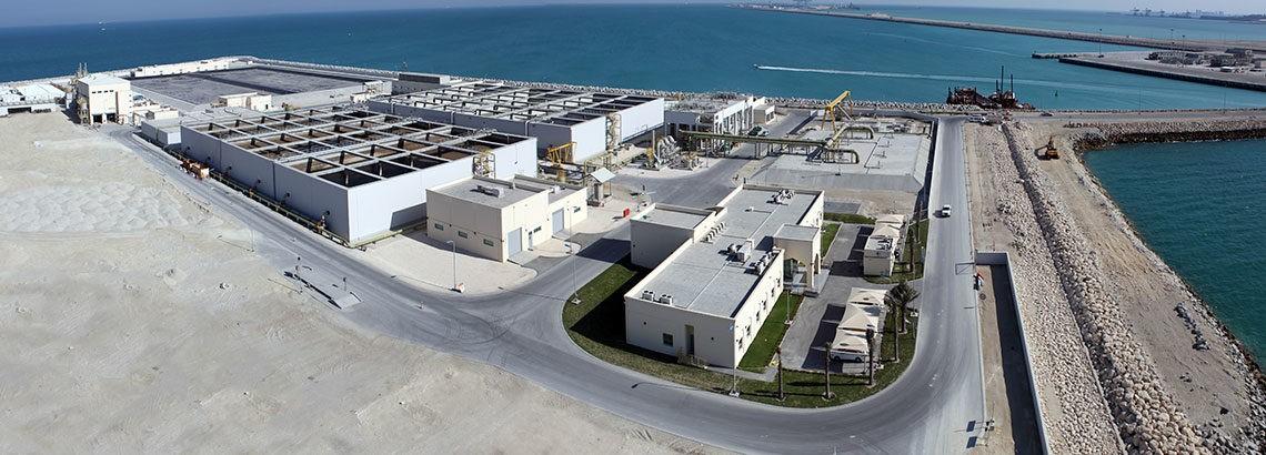 Muharraq Wastewater Plant Bahrain