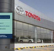 ALJ Motors Saudi Arabia Frost & Sullivan