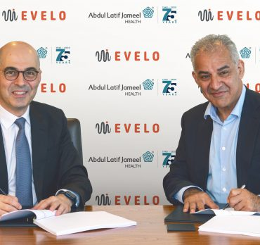 Dr. Akram Bouchenaki, Ph.D. CEO Abdul Latif Jameel Health, (L) and Dr. Simba Gill, Ph.D. CEO Evelo Biosciences (R) at the recent signing ceremony at Abdul Latif Jameel International's offices in Dubai, UAE.