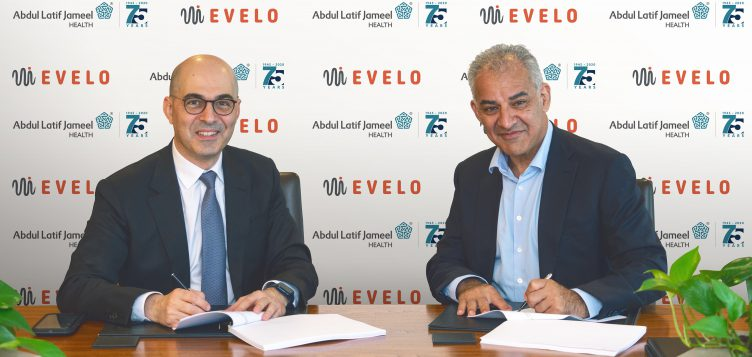 Evelo Biosciences & Abdul Latif Jameel Health announce strategic collaboration to develop & commercialize novel therapy EDP1815 for inflammatory diseases & COVID-19 in select developing markets serving 1.7 billion people