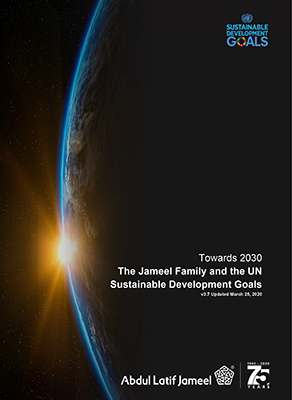 Towards 2030: The Jameel Family and the UN Sustainable Development Goals