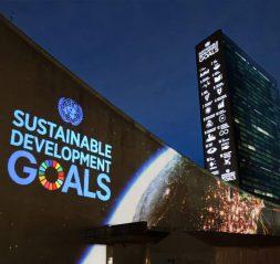 2030年に向けて:国連の持続可能な開発目標