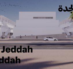 Art Jameel announces opening date of Hayy Jameel
