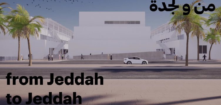 Hayy Jameel, Saudi Arabia's dedicated home for the arts, is set to welcome visitors from the winter of 2021