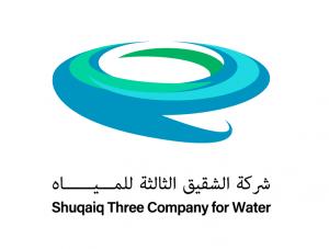 Shuqaiq 3 Water Company