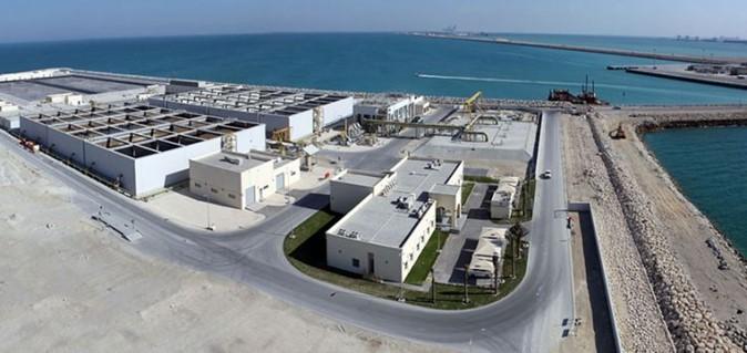 Al Muharraq waste-water treatment plant
