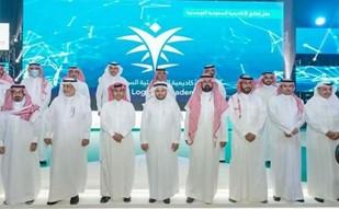 Saudi Logistics Academy Launch