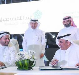 Saudi Logistics Academy launches to develop young talent