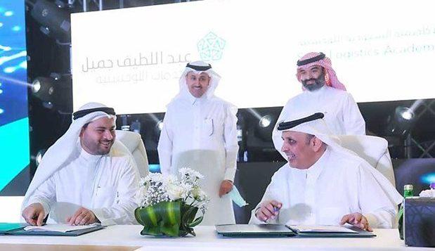Abdul Latif Jameel Logistics participates in the launch of Saudi Logistics Academy to develop young talent in Saudi Arabia